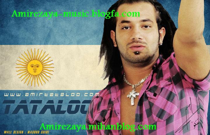 عکس جدید از امیر تتلو دانلود آهنگ  جدید ترین عکس امیر تتلو